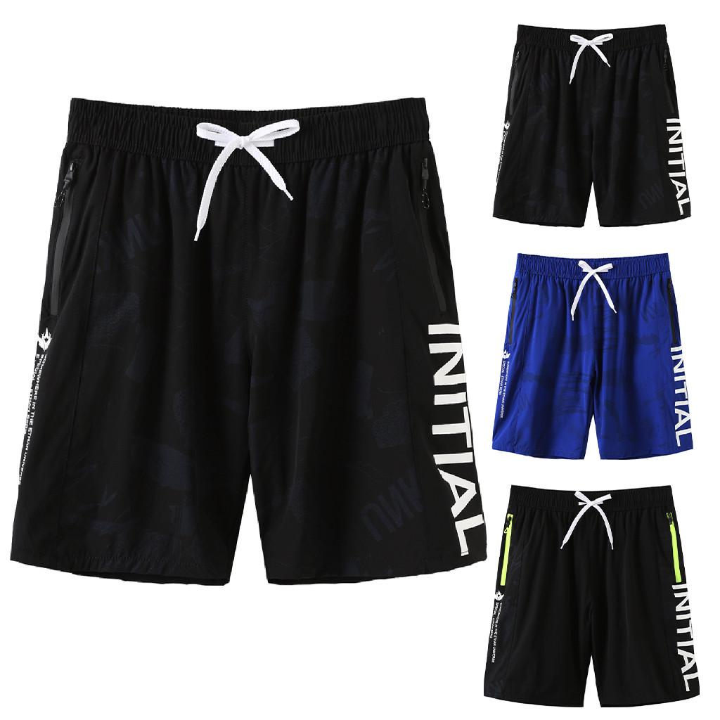 Beach Pants Male Quick Dry Loose Summer Five Shorts Thin Section Beach Vacation Tide Men Shorts