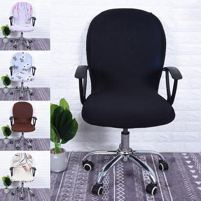 1pc Washable Computer Seat Cover Polyester Chair Cover Office Home Elastic Stretchable Multicolor Buy At A Low Prices On Joom E Commerce Platform