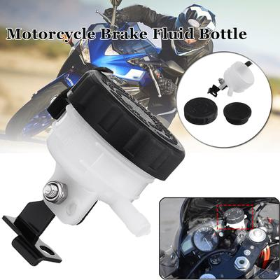 1 PCS Motorcycle Front Brake Fluid Bottle Master Cylinder Oil Reservoir Cup Universal Cyclist store