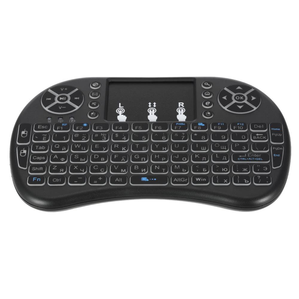 21SDL Wireless Mini Keyboard