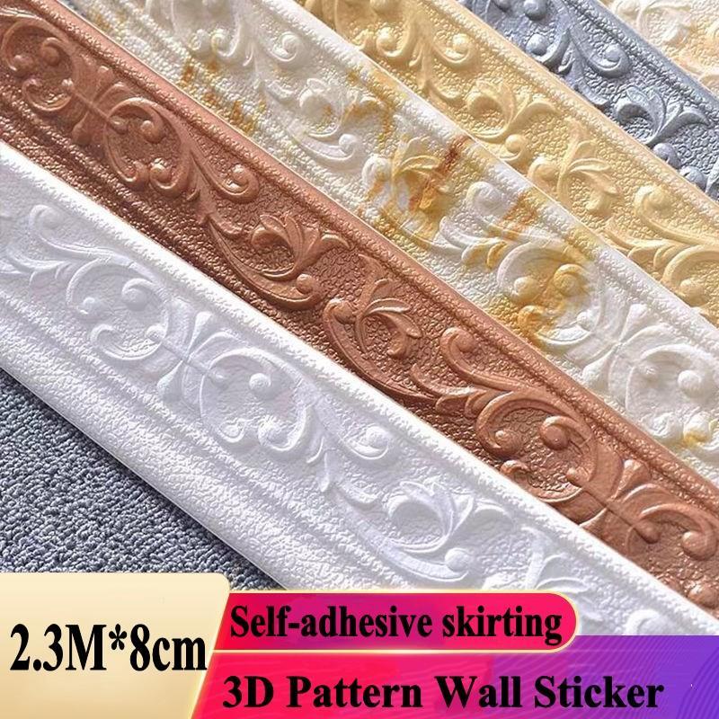 2.3M Самоклеяющийся анти-столкновение skirting стены наклейка – купить по низким ценам в интернет-магазине Joom