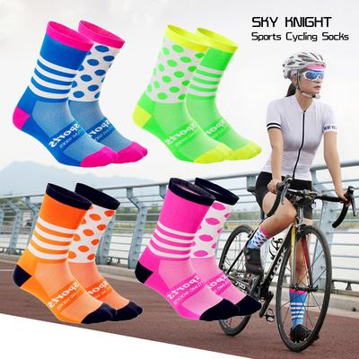 1Pair Unisex Riding Cycling Sports Socks Breathable Bicycle Footwear Hot
