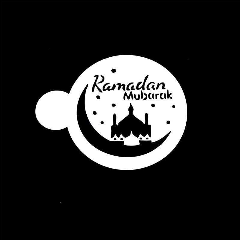 Mosque Eid Mubarak Ramadan Design Coffee Stencils Cookie Decoration Tools