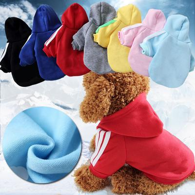 Pet Dog Clothes Warm Dog Jumpsuit Cat Puppy Outdoor Sport Clothing Thicken Pet Hoodie Coat Outfit
