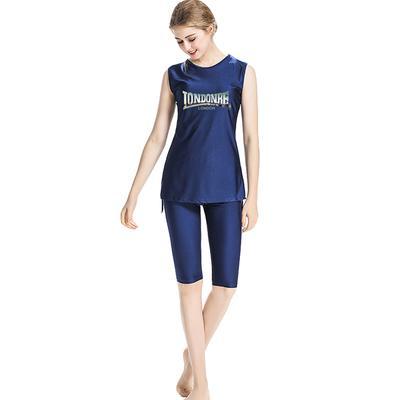 a5f8acdb665 Muslim Lady Swimwear Sleeveless Swimsuit Conservative Islamic Beachwear Arab  Burkini 3PCS