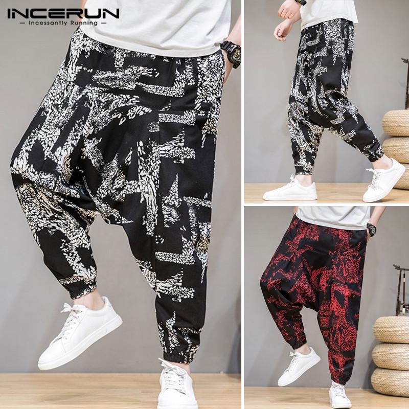 Men Plaid Baggy Fit Harem Trousers Pants Jogger Jogging Low Crotch Casual Bottom