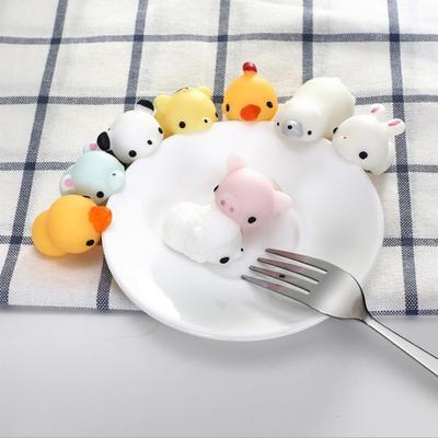 1 Piece Cute Cartoon Little Animals Decompression Pinching Toys Office Furniture Reducing Pressure