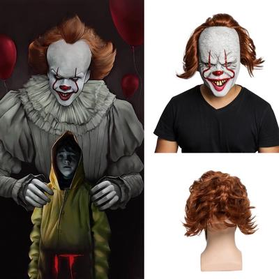 Funny Halloween Latex Shell Head Mask Bachelorette Hen Party Mask