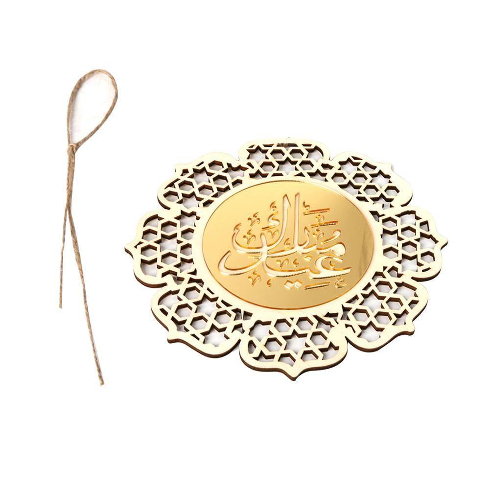 Islam Eid Ramadan Mubarak DIY Lantern Hollow Wreath Wooden Hanging Pendant