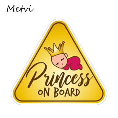 BABY ON BOARD Safety Cute Sticker Car Truck Reflective Sign Decorative Decal