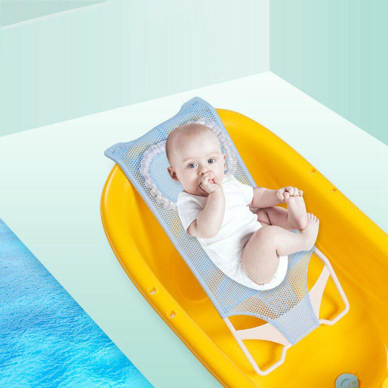 Soft Infant Baby Bath Adjustable Antiskid For Bathtub Seat Support Net Sling
