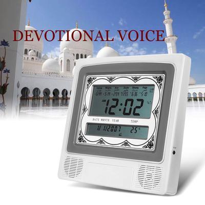 Muslim Praying Islamic Azan Table Clock Azan Alarm Clocks Cities Athan Adhan Salah Prayer