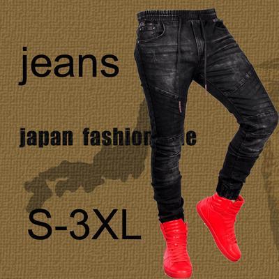 191f6a4c571 Мужские черные джинсы Jogger эластичная талии шнурком джинсовые брюки узкие  джинсы для мужчин плиссированные джинсы