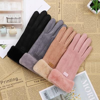 Women's Suede Gloves Winter Double Furry Gloves Warm Snowflake Embroidery Outdoor Fashion Gloves
