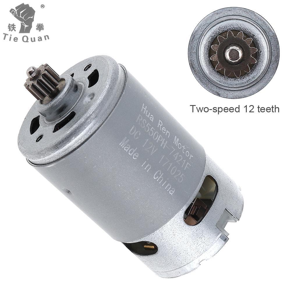 Gleichstrom-Elektromotor,90° Winkelgetriebe 45 U//min 12V DC Getriebemotor GW370
