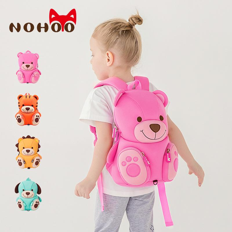 Animal Nohoo Dall Pattern Kids School Bag Cute 3D Anti-lost Backpack ... 5185e1de90327