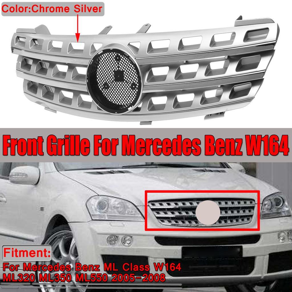 Carbon Fiber Door Handle Covers for 2008-2011 Mercedes-Benz W204 C230 C280 C300