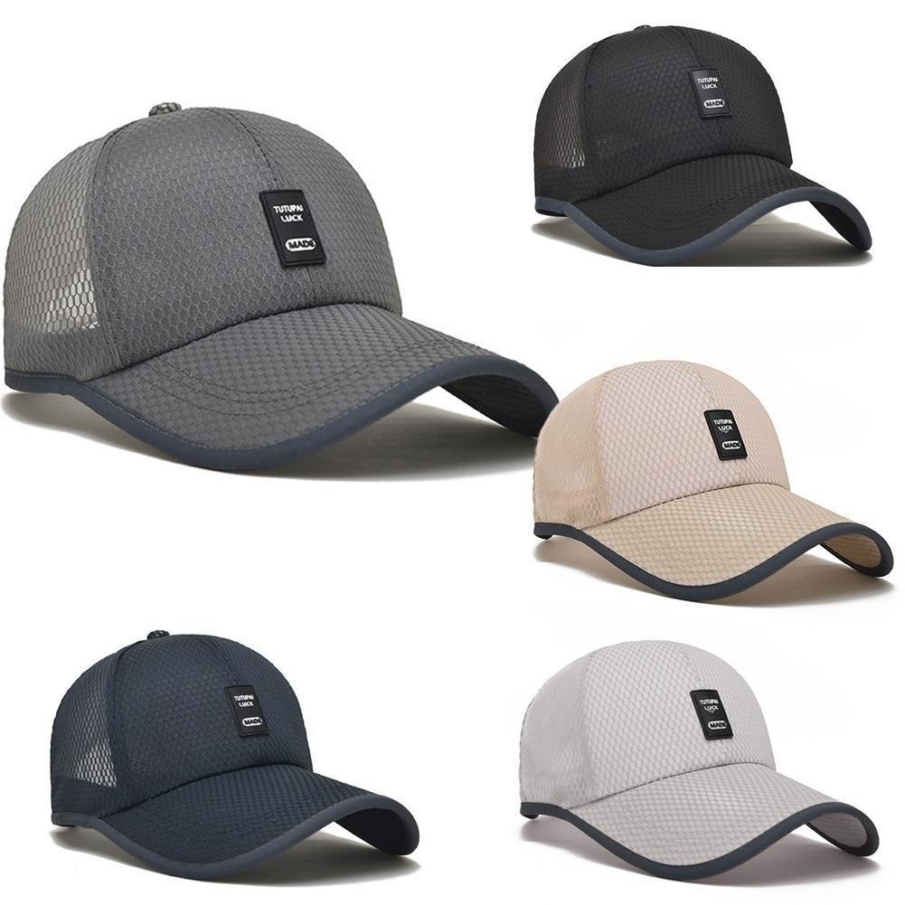 夏季户外遮阳网帽 男士加长檐皮标棒球帽中老年防晒帽子