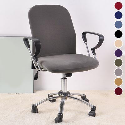 Office Furniture Prices From 4 Usd And Real Reviews On Joom