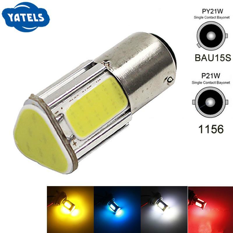 1 Pcs Car Light 1156 12V Cob + Led Car Reversing Tail Light