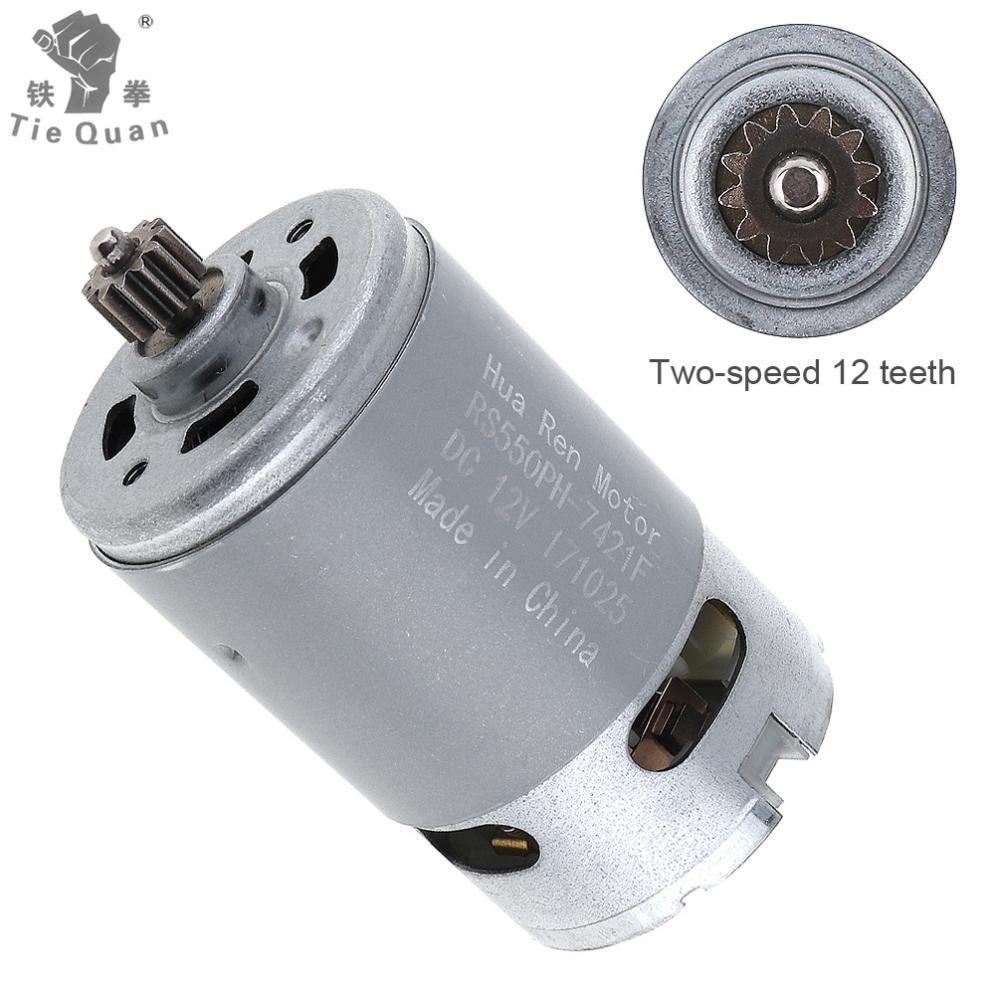 RS550 21V Motor 12 Teeth Gear 90W High Torque For Cordless Drill Screwdriver New
